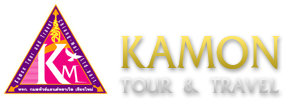 Kamon Tour & Travel