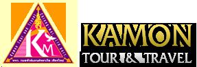 Kamon Tour & Travel